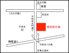 m_suisokuken
